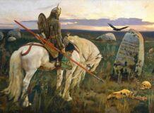 История России<br>