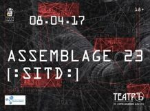 [:SITD:] и Assemblage 23<br>