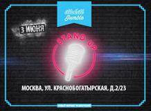Stand Up «Money Mic» - Битва комиков за денежный приз! 2019-02-23T19:00 шоу молодых комиков 2018 11 28t20 00