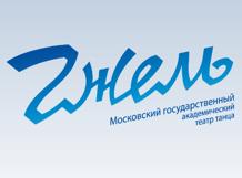 Национальное танцевальное шоу Гжель 2018-06-02T19:30 кармен 2018 02 02t19 00