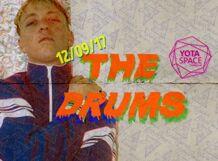 The Drums. Новый Альбом. 2017-09-12T20:00 tuba drums drums children simulation instrumentos musicales infantiles 5 drum with foot stool percussion toys