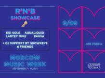R'N'B SHOWCASE. Moscow Music Week