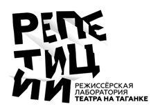Открытая репетиция Зимняя сказка 2019-01-20T19:00 youtube в полиции 2018 06 20t19 00