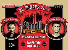 StandUp шоу Закрытый Микроfон: Иван Абрамов и Алексей Щербаков.