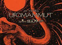 Ufomammut 2019-09-11T19:00 стоимость