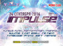 IMPULSE «Перезагрузка» 2018-03-08T22:00 impulse iz7002
