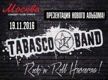 Tabasco Band — Rock`N`Roll навсегда!