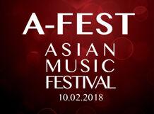 A-FEST 2018-02-10T14:00 смартфон highscreen fest xl pro blue