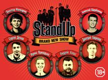 StandUp Show ТНТ 2019-06-01T20:00