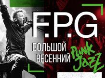 F.P.G. Большой Punk Jazz 2019-04-12T20:00 remey williams 2019 03 12t20 00