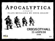 Apocalyptica<br>