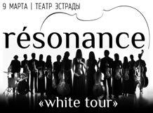 «РОК-ХИТЫ» в исполении камерной группы «Resonance» в рамках White Tour<br>