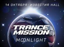 TRANCEMISSION «Moonlight»