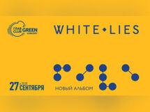 White Lies. Новый альбом 2019-09-27T20:00 шоу молодых комиков 2018 09 27t20 00