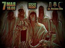 VOLTUMNA (Italian Black Metal)