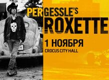 Roxette (Роксет) 2018-11-01T20:00 enrique iglesias 2018 06 01t20 00