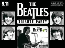 The Beatles Tribute Party 2018-11-09T23:00 сelentano tribute show 2018 11 20t20 00