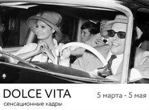 Выставка фотографий Марчелло Джеппетти «Dolce Vita»