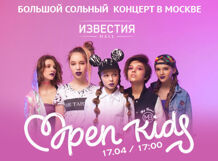 Open Kids от Ponominalu