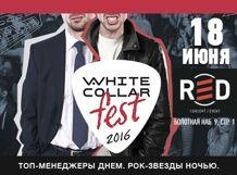White Collar Fest от Ponominalu