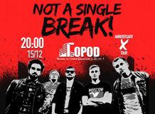Not a single break! 2018-12-15T19:00 авантюристы поневоле 2018 08 15t19 00