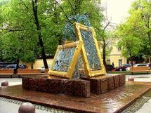 все цены на Москва художников и меценатов 2019-08-23T14:00 онлайн