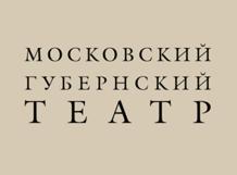Большая советская энциклопедия 2018-05-25T19:00