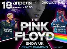 The Pink Floyd Show UK. Великая музыка Pink Floyd 2018-04-18T20:00 suck uk