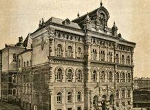 Пешеходная экскурсия «Москва Серебряного века»