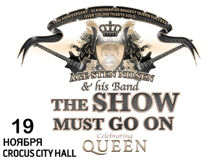 AGE STEN NILSEN THE SHOW MUST GO ON 2018-11-19T20:00 цена