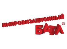 БАТЛ-2018 Отборочные игры МЧ 2018-10-22T19:00 телефон batl купить в челябинске
