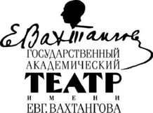 КОНЦЕРТ ДЛЯ АКТЕРА С ОРКЕСТРОМ<br>