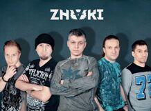 Znaki. Презентация нового альбома