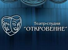 ЧерДачные истории 2018-01-27T16:00