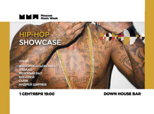 Hip-Hop Showcase (MMW 2018) 2018-09-01T19:00 reception 2018 08 01t19 00