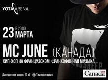 MC JUNE в Yota Arena 2018-03-23T20:00
