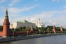 Экскурсия по территории Московского Кремля и Оружейной палате 2019-10-12T11:45