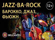 Jazz-Ba-Rock. Барокко, Джаз, Фьюжн 2019-05-24T20:00