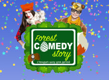 Forest Story 2019-05-18T12:00 forest story