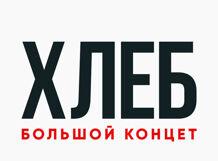 Хлеб 2019-11-09T20:00 ганди молчал по субботам 2019 11 09t20 00