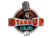 Восьмомартовский Stand up