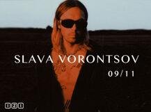 Slava Vorontsov 2019-11-09T20:00 цена 2017