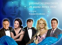 Концерт к 110-летию Клавдии Шульженко «Синий платочек» от Ponominalu