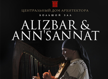 Alizbar & Ann'Sannat 2018-11-09T19:00 лекарь поневоле 2018 07 09t19 00
