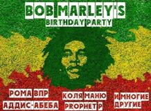 Bob Marley's Birthday Party