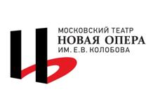 Щелкунчик 2018-04-03T19:00 балет щелкунчик