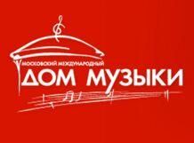 Неформатный Мусоргский 2020-01-28T19:00 завещание целомудренного бабника 2019 03 28t19 00