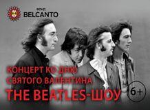 Концерт ко Дню Святого Валентина. «The Beatles – шоу» 2019-02-14T19:30