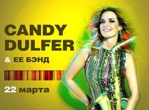 Candy Dulfer и ее бэнд «Together»<br>