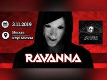 Ravanna 2019-11-03T19:00 сергей дроботенко 2019 11 03t19 00